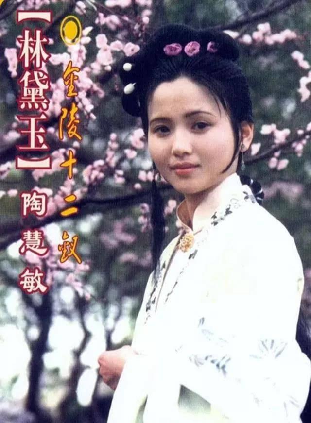 为爱守寡13年,从江南第一佳丽到母亲业余户,她的美从不败光阴(图11)
