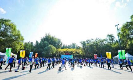 冬奥倒计时500天 第11届北京奥运城市体育文化节启动