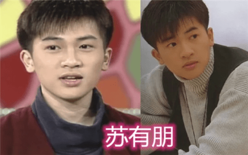 苏有朋年轻时,钟汉良年轻时,吴京年轻时,看到他年轻时:我初恋了