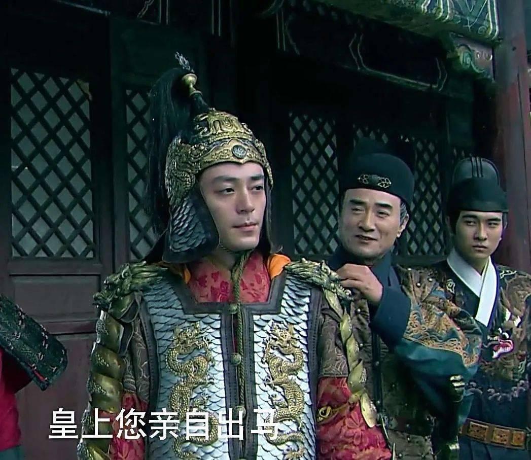 历史故事——土木堡之变(中)
