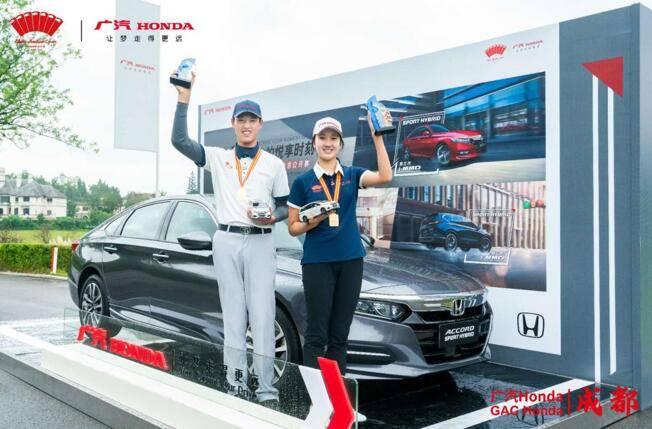 中国业余公开赛系列赛 丁文一范双双分获男女组冠军