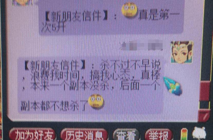梦幻西游:老哥看到999级大佬,本以为是骗子,得知真相后笑哭了