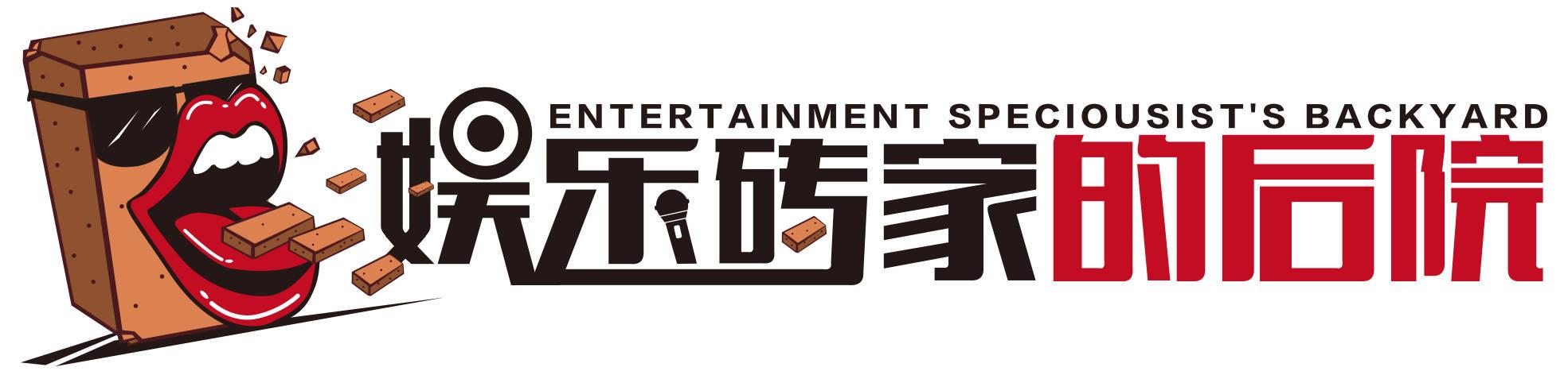 《风林火山》《封神》《唐人街探案3》,2021春节档硝烟已起!