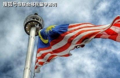 为什么马来西亚移民会吸引数以万计的移民关注