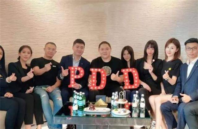 PDD带大司马搞事情,五位超级主播齐聚!网友:5亿签约费够吗