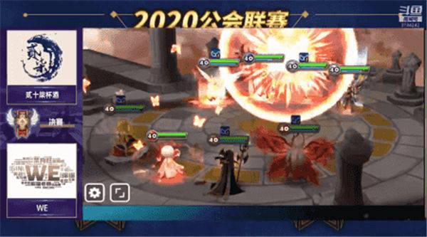 魔灵召唤2020排名_魔灵召唤