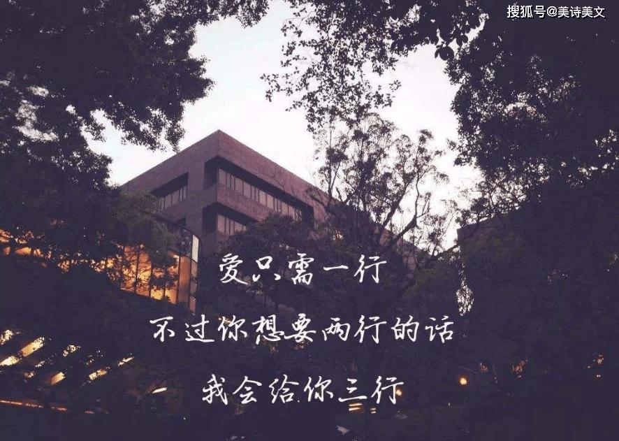 浙江大学学霸用摩斯密码写首情诗,只有3行,没点水平还真看不懂