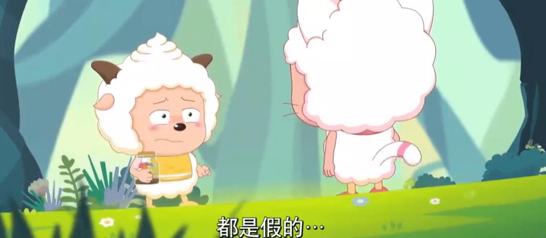 《喜羊羊与灰太狼》如何用一句话激怒喜灰迷?网友:我就说四个字_美羊羊
