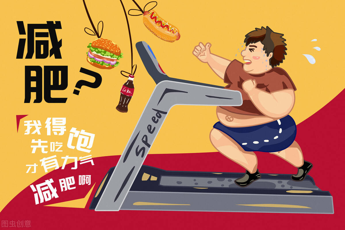 每天坚持5个好习惯,让身体持续燃脂,促进体重下降