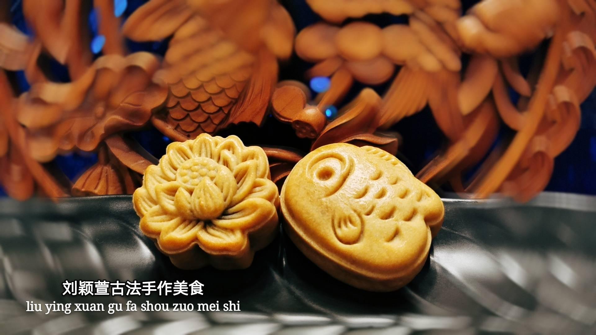 古城美食~刘颖萱古法手作《锦花宴》红豆沙咸蛋黄月饼