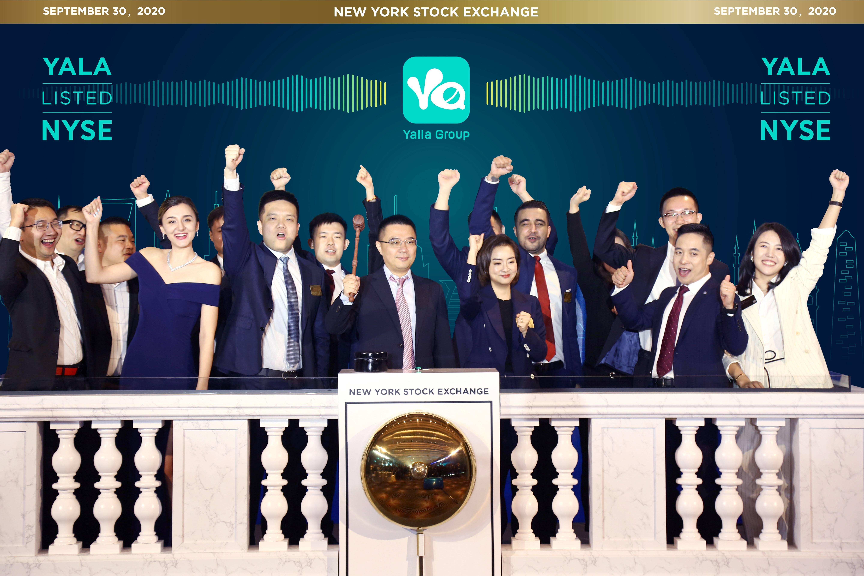 社交平台Yalla成功登陆纽交所 IPO最终定价每股7.5美元