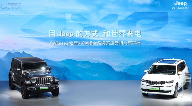 新牧民4xe/Jeep电气化的一大步