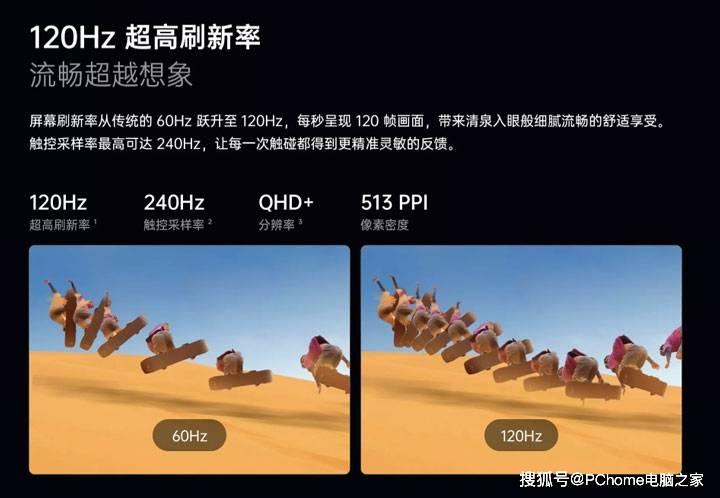 高端机皇价格史低 双节换机就看OPPO Find X2系列