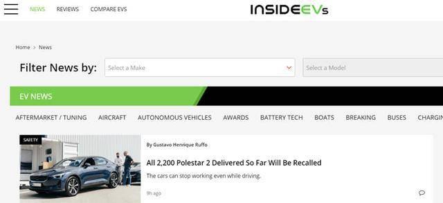 软件缺陷导致随机关停 2200辆Polestar 2将被召回