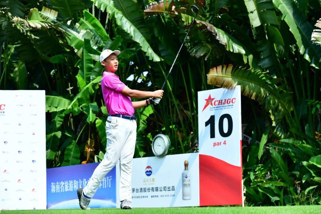李嘉伟红字领跑2020中国(海南)青少年高尔夫球精英赛首日