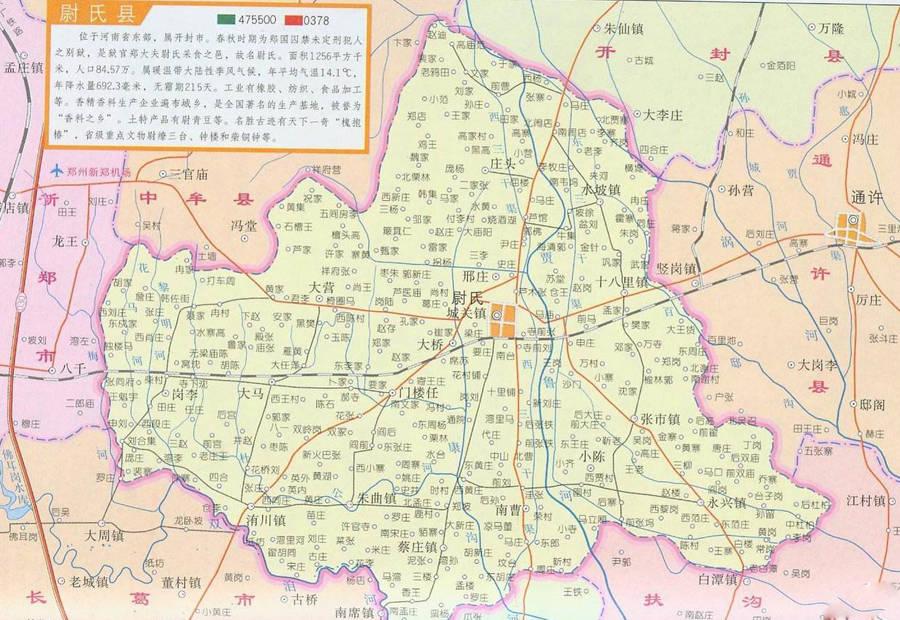 尉氏县gdp2020_河南开封市各区县人口排行 尉氏县第二,GDP第一