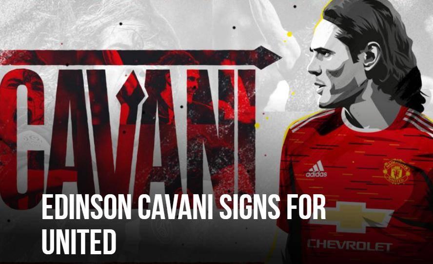 曼联签下卡瓦尼 1+1合同薪酬1000万欧元