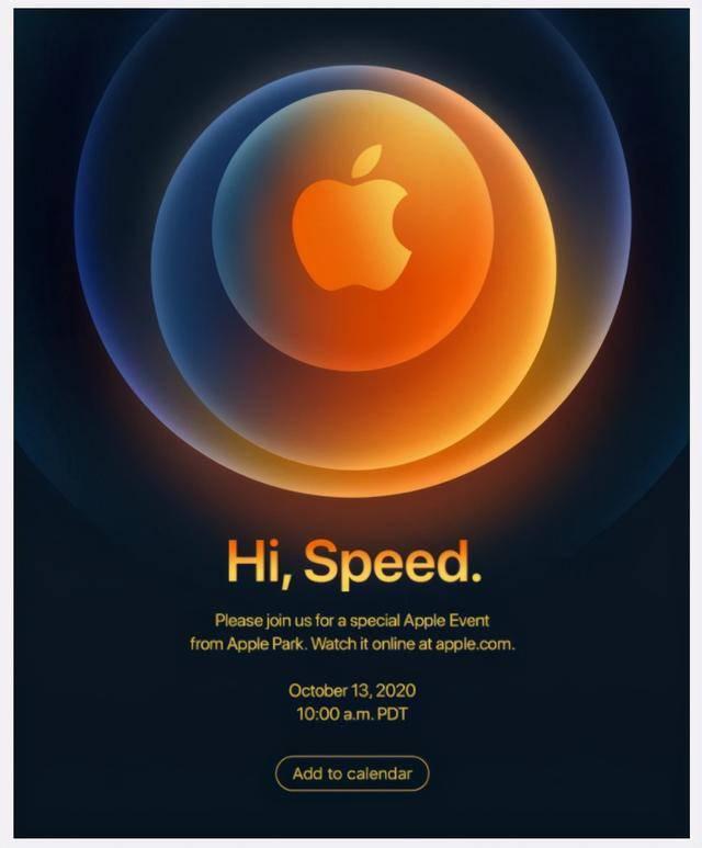 苹果官宣10月14日发布iphone12系列 李楠:没12 Pro