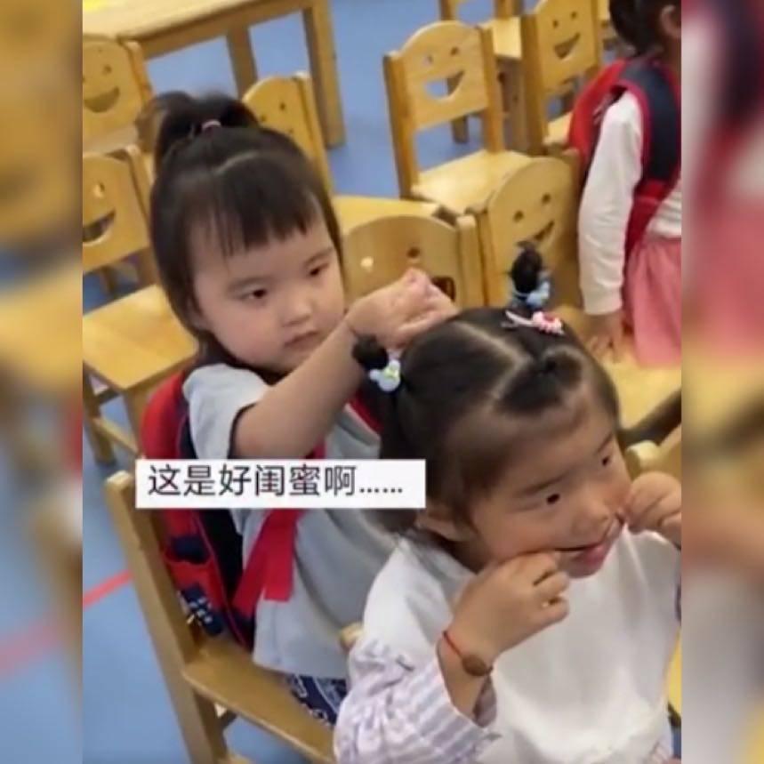 """四岁小女孩给同学""""扎头发""""火了,网友:这一看俩人就是做闺蜜的"""