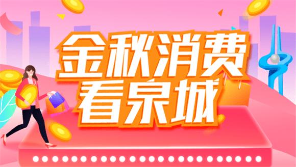 记者走访济南餐饮企业:多数餐饮网点营业
