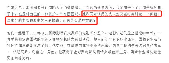 北京爱情故事38(图15)