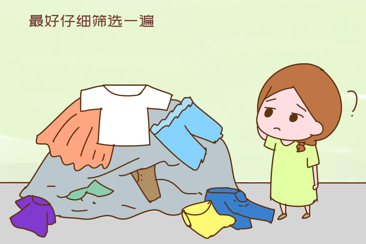 孩子的旧衣服不能乱罚 但是很烦 很伤宝宝 得不偿失