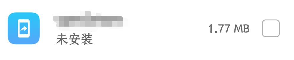 终于,微信文件可以一键转发到QQ、钉钉等平台了,超级方便