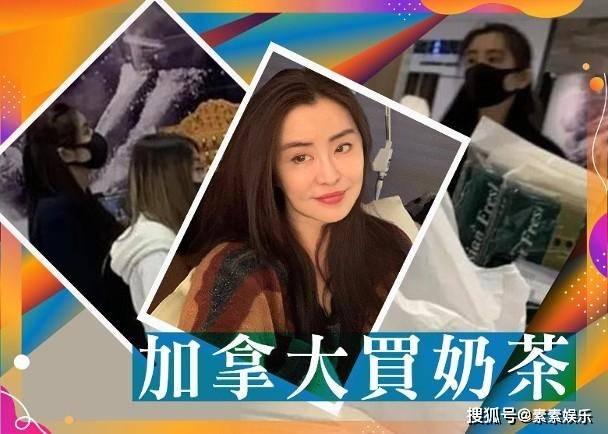 王祖贤加拿大买奶茶被偶遇,气质与众不同,女神范仍旧很出众