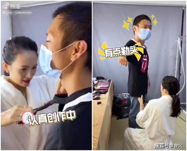 章子怡不避嫌穿男工作人员T恤,裁剪后的衣服暴露她身材真实状况