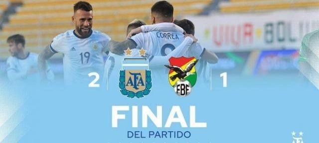 阿根廷逆转玻利维亚 最终战胜怪兽 梅西在主场不进球也很棒