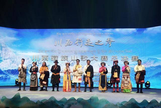 《行走在川西的声音》四川藏族民歌比赛暨非遗演唱会圆满落幕
