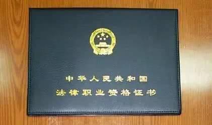 中国证书这么多,哪一张含金量最高?这