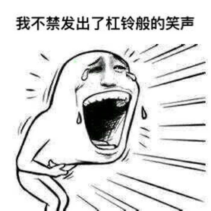 八亿彩票app官方:搞笑笑话:老板给了司机10万元 把他打了一顿 怎么回事?