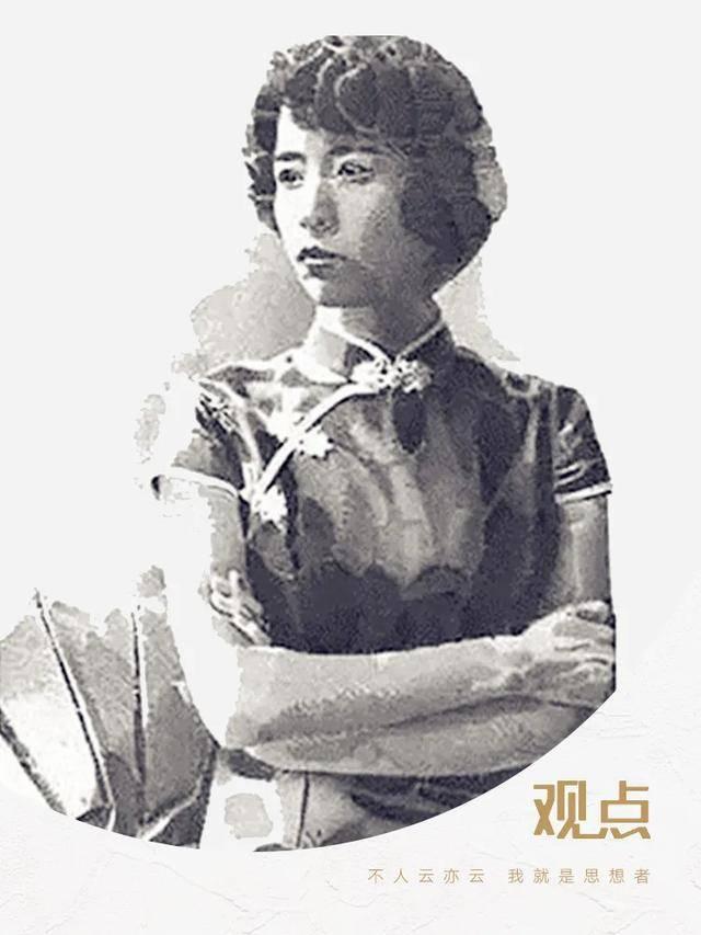 貌比林徽因,才比张爱玲,她才是民国第一名媛