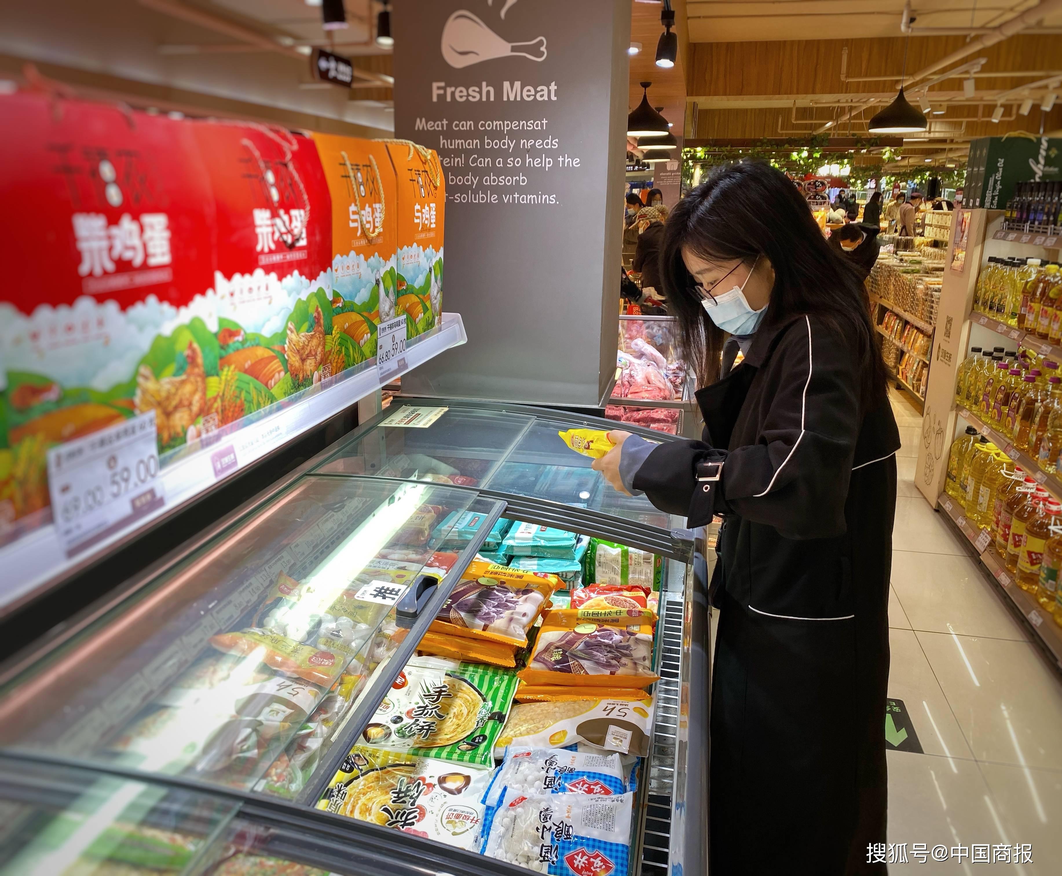 """抢购热情消失 """"宅经济""""红利过后速冻食品靠什么留住消费者?"""