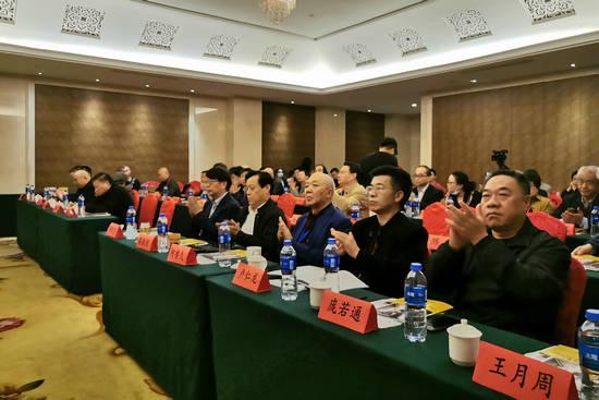 《四库全书丛编》专委会成立暨社会众筹活动启动仪式在沧州举行