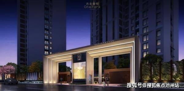 上海长宁古北一销售处电话