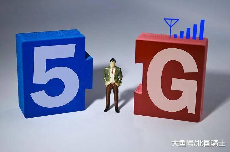 为什么有人见不得中国5G建设快跑?