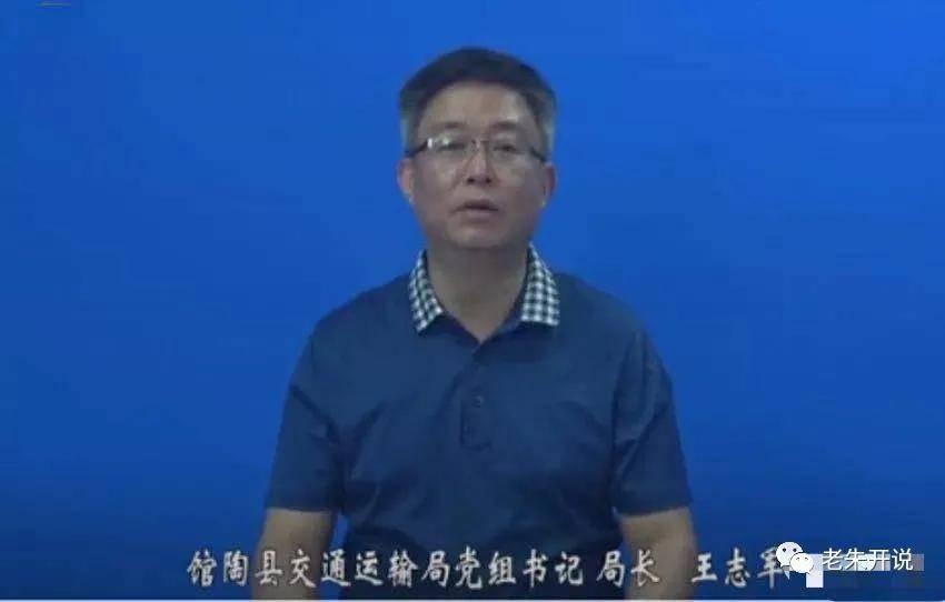 河北邯郸市馆陶交通:三强争霸,法外找钱,司机苦不堪言!