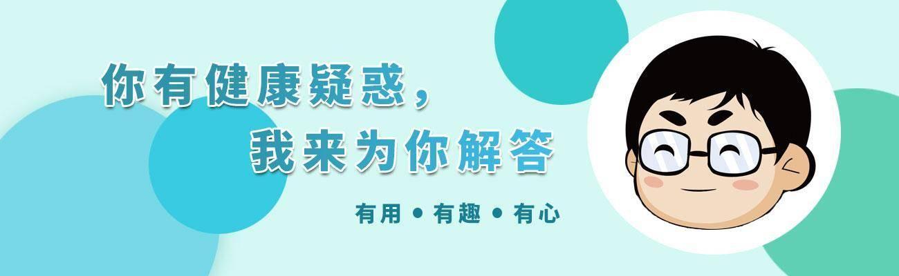 """61岁大妈痴恋""""假靳东"""":5个现象若都出现,或许更年期要到来"""