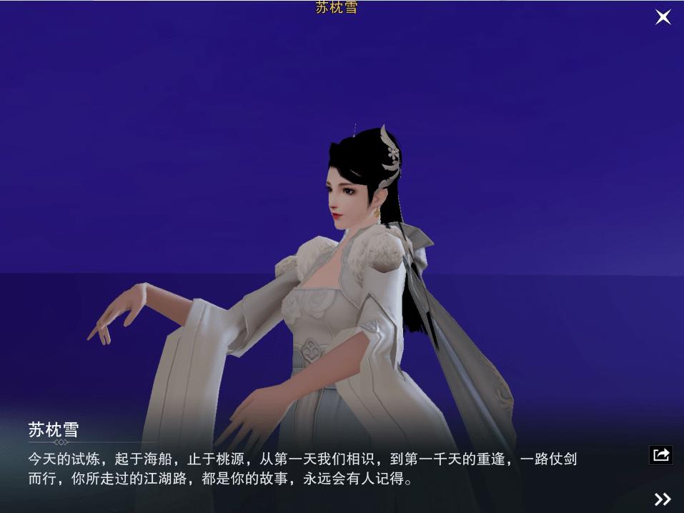 一梦江湖千人梦想节千人捉猪骑羊、跳楼偷瓜一举,玩家:梦回
