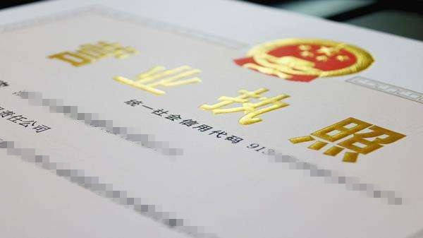 江苏快三走势:注册收支港口商业公司条件及规划规模