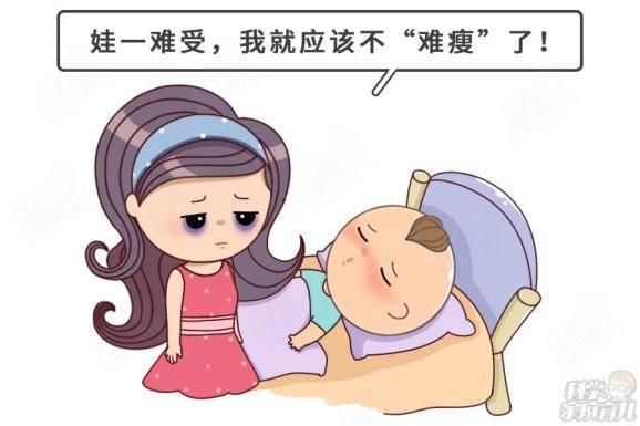 这种小儿肺炎,不咳嗽不发热,发现就进ICU