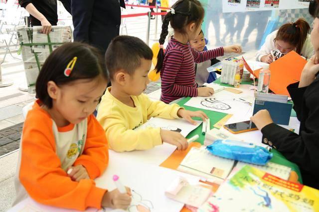 公益头条现场:2020年杭州市余杭区公益嘉年华活动开幕