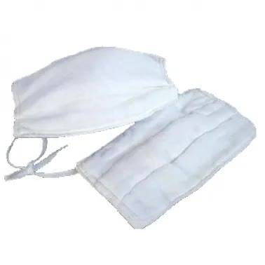 【防疫小科普】你每天戴的口罩,你真的了解了吗? (图4)