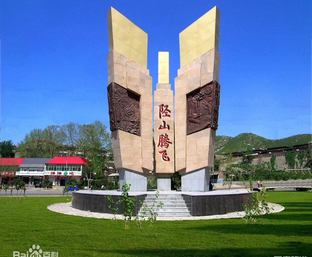 河北石家庄有一个只有320000人口的小县。