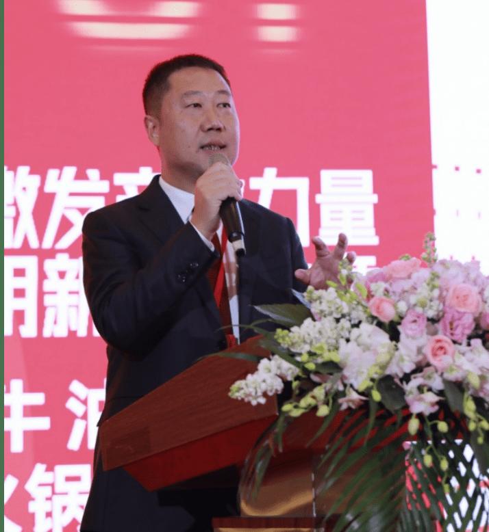2020中国火锅产业大会在沪圆满收官——森态牛油引领火锅新风尚插图(3)