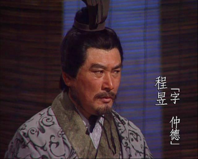 此人本是曹操麾下谋士,曾经差点儿除掉刘备,却因一陋习被人鄙夷