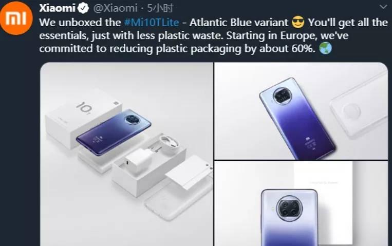 原创             打脸苹果!小米包装盒降塑60%是要刮起环保风?