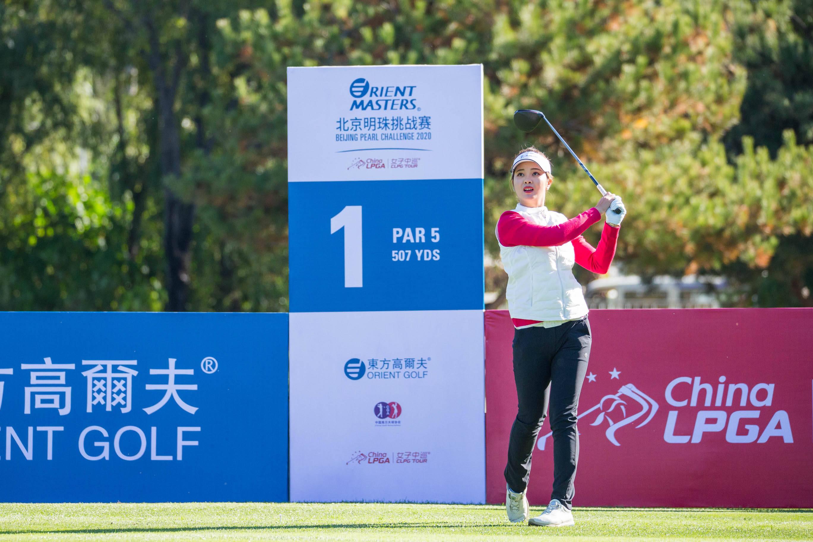 北京明珠挑战赛次轮 刘文博张维维平标准杆并列领先